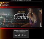 Cardin大阪